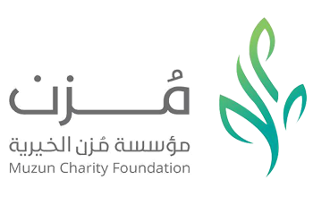 مؤسسة مزن الخيرية