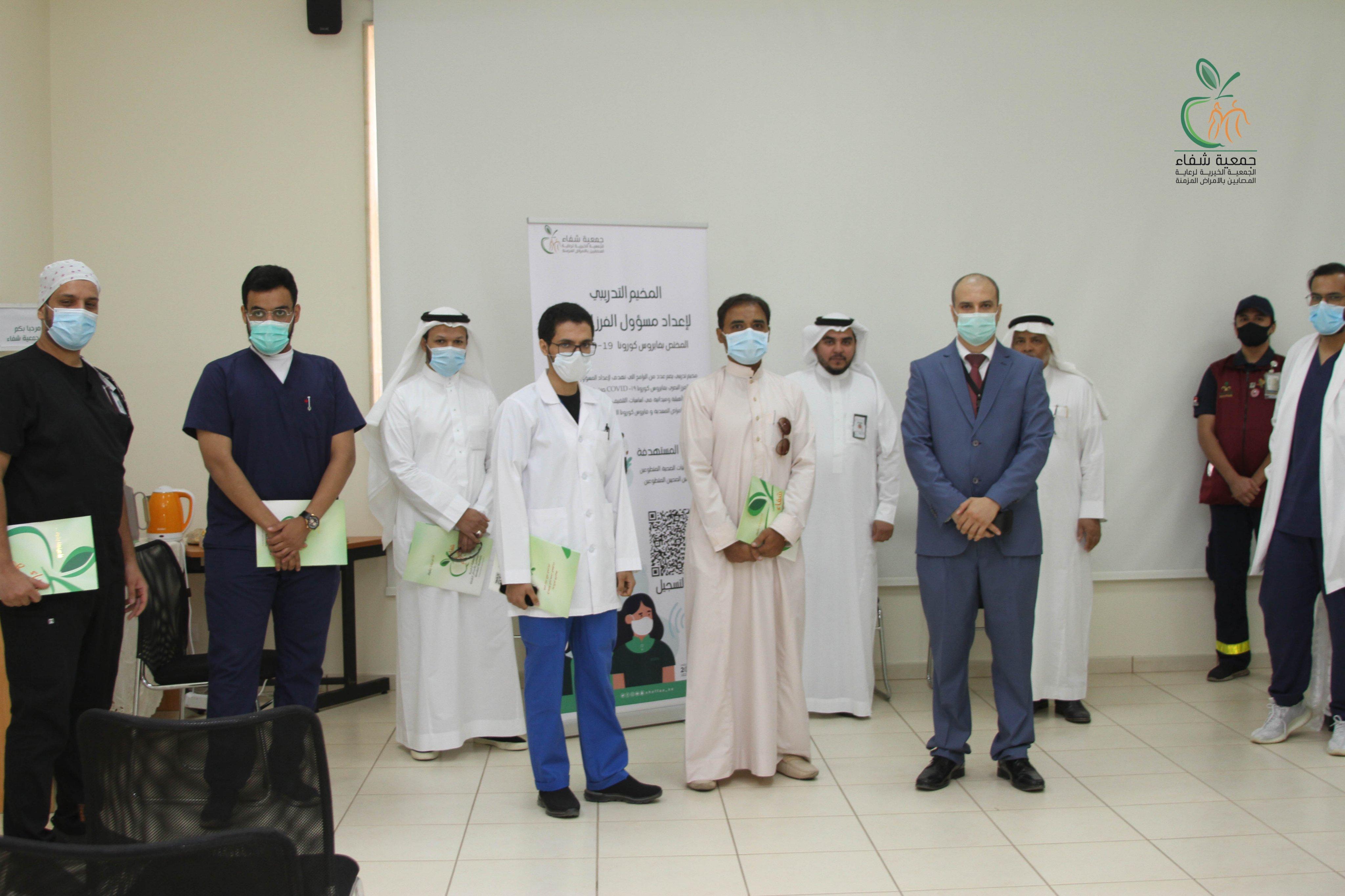 شفاء تنجح في استقبال وتدريب المجموعة الأولى للمخيم التدريبي