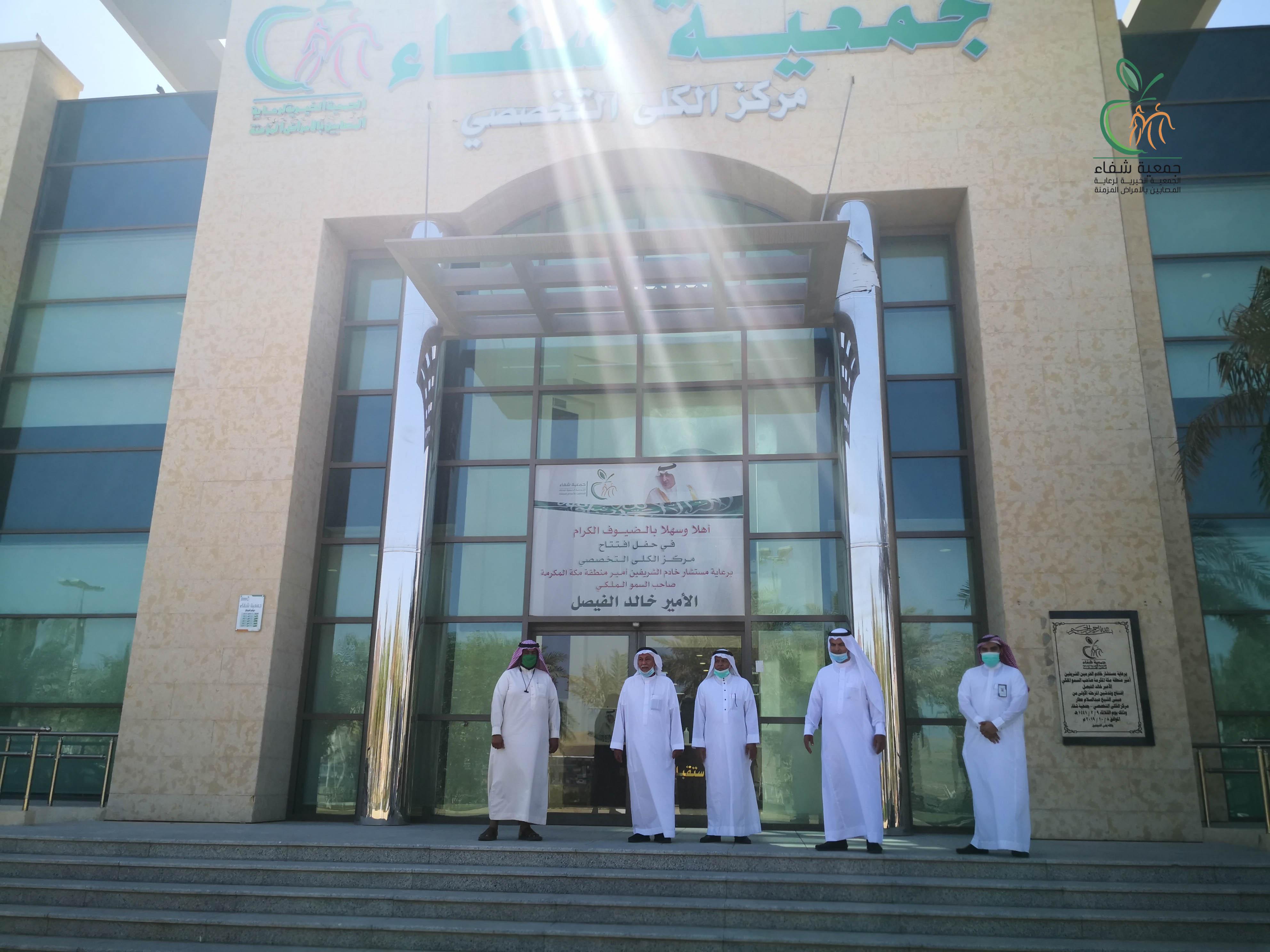 استقبال الشيخ سمير النجار