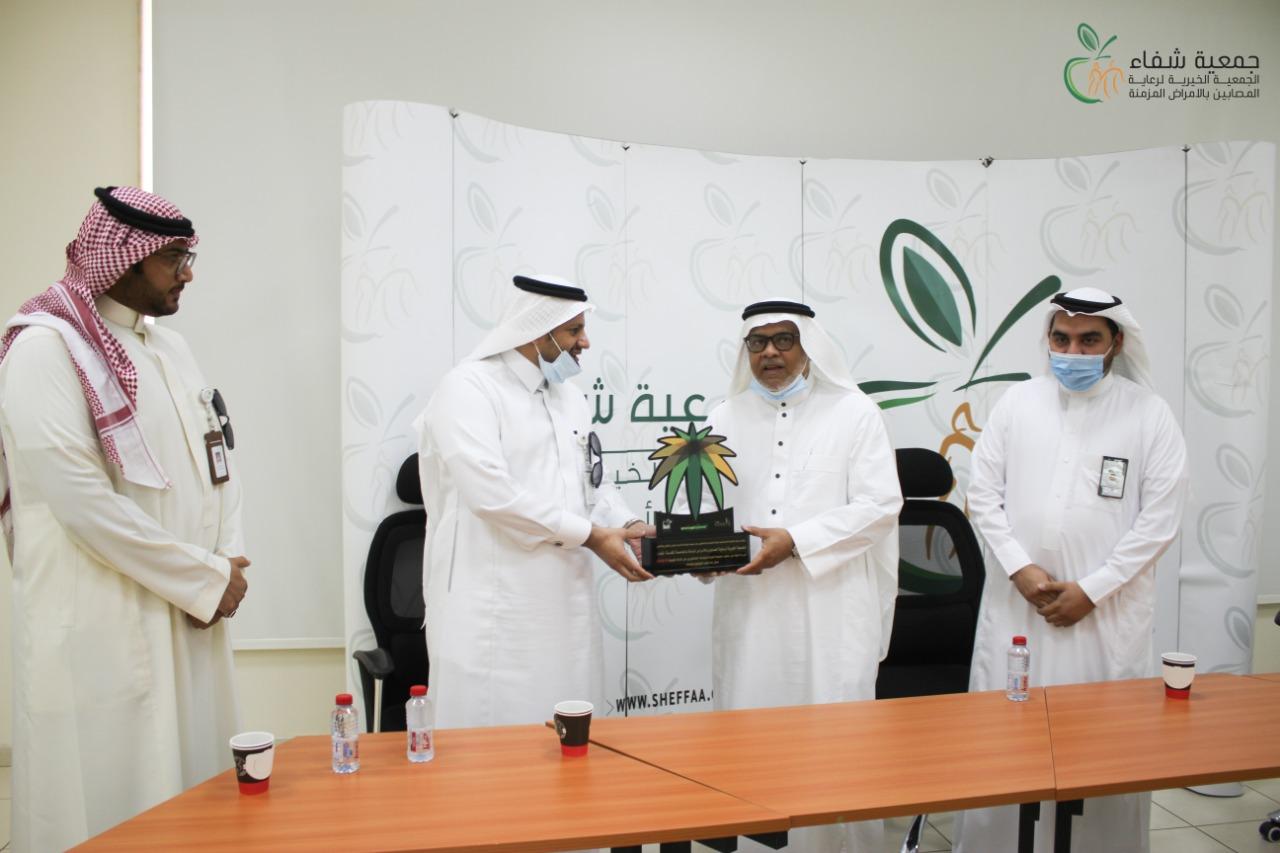 مركز التنمية الاجتماعية بمكة المكرمة يكرم جمعية شفاء