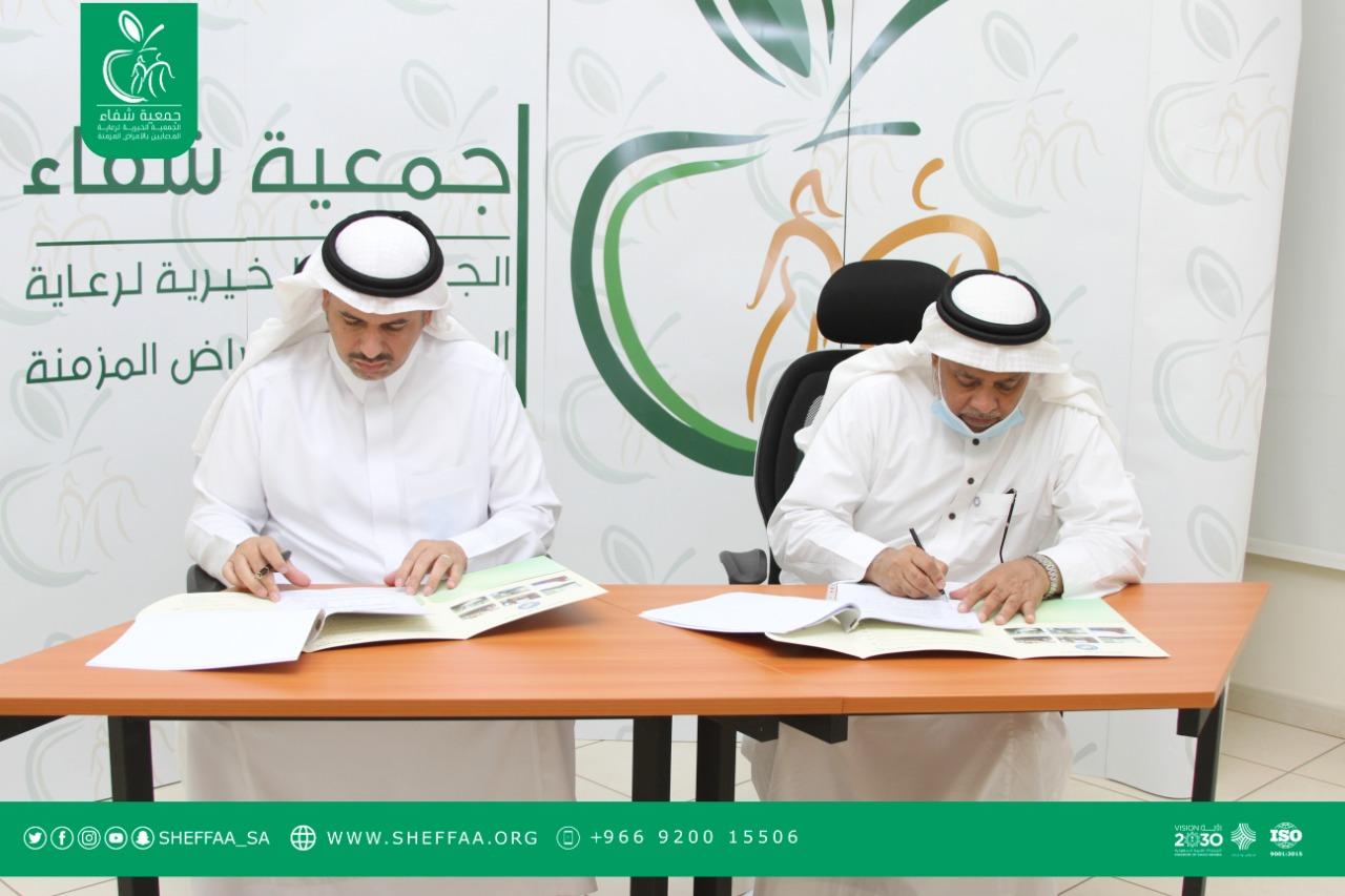 جمعية شفاء توقع اتفاقية شراكة لتنفيذ وقف الطاقة الشمسية لتشغيل مركز الكلى التخصصي