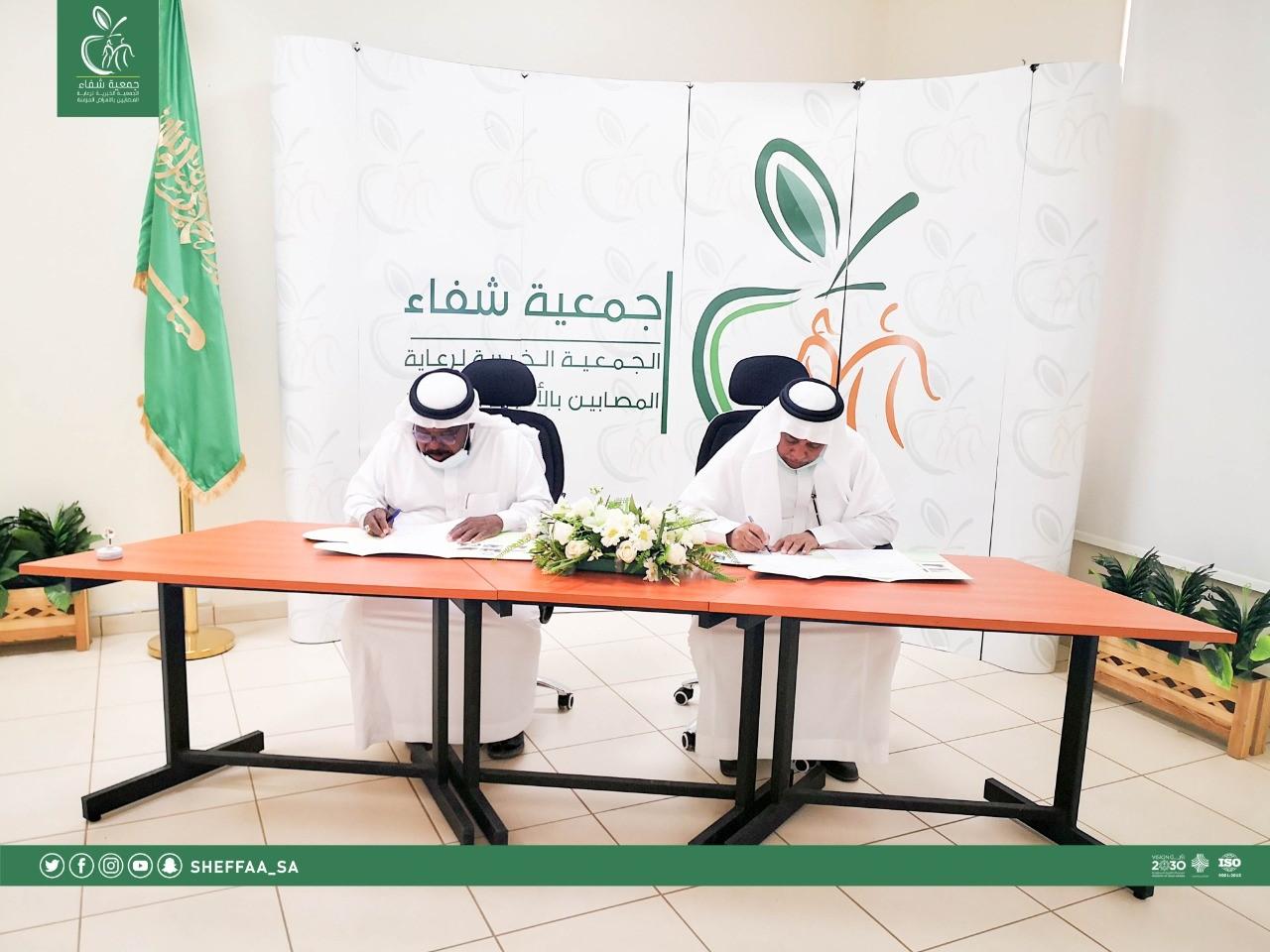 توقيع إتفاقية شراكة مع جمعية المتقاعدين