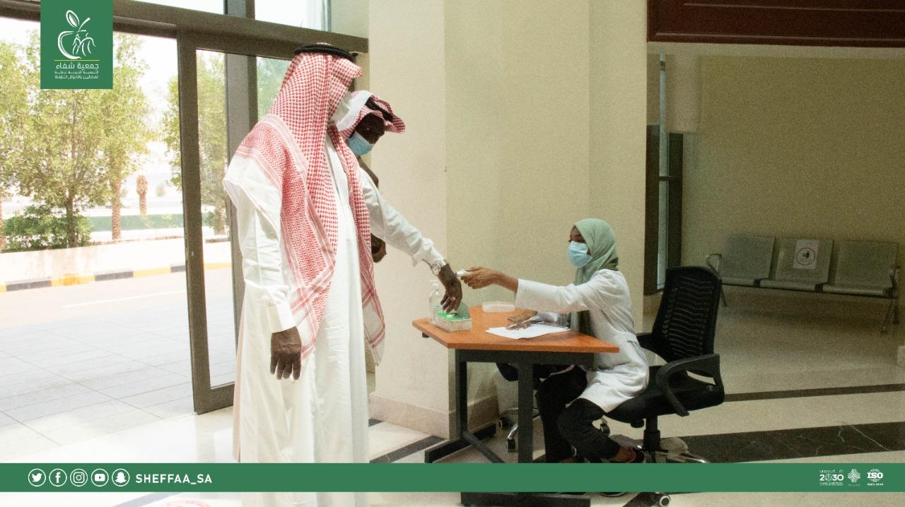 شفاء تستقبل مستفيدي جمعية متقاعدي منطقة مكة